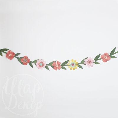 Гирлянда бумажная Вальс цветов