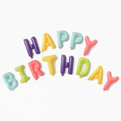 Набор шаров букв С днем рождения пастель