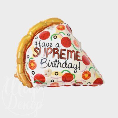 Шар воздушный с гелием Пицца с Днем рождения