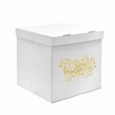 Коробка для шаров белая 70 см