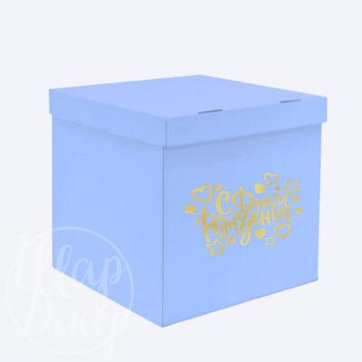 Коробка для шаров голубая 70 см